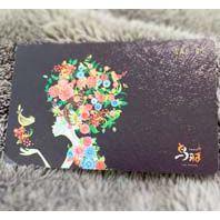 深圳厂家用心智造智能卡