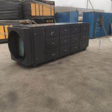 首信环保生产销售废气吸附装置活性炭吸附箱