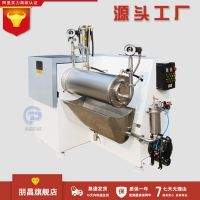 厂家直销CDS-60L卧式砂磨机 油漆涂料 色浆油墨纳米砂磨机