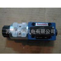 力士乐Rexroth电磁换向阀3WE10L31/CW220RK4  3WE10M31/CW220RK4