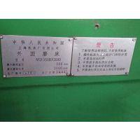 二手上海MQ1350B-3000外圆磨床 二手3米外圆磨床