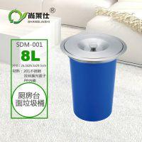 尚莱仕SDM-001塑料嵌入式厨房台面垃圾桶
