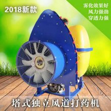 志成直销果树农用悬挂式打药机风送式雾炮机牵引式超宽幅喷雾器
