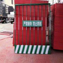工地防护栅栏 坑边隔离栏 安全防护门批发