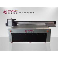 数码产品外壳UV打印机 主机外壳UV平板喷绘机 外壳印刷机