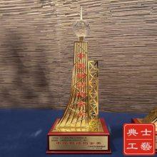 中国钢结构金奖奖杯制作厂家,国优奖奖杯奖牌,优质建筑工程奖杯定制