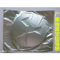广东定制电子防静电铝箔袋价格深圳料盘印刷铝箔袋厂家