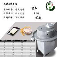 早餐店豆浆石磨 米浆煎饼糊制作 电动豆浆石磨机 米粉石磨机 肠粉