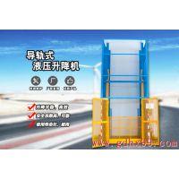 小型导轨升降机 升降货梯升降货物 广东周边