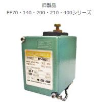 日本sr-engineering压力传感器EF21-12.7F-A1中国分销社