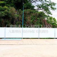 彩钢夹芯板 蓝白色围蔽 建筑围栏 施工围挡 围挡安装 槽钢围蔽板 广告围栏可定做