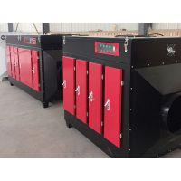 光氧净化器环保整改UV光氧催化设备 废气净化器 厂家直销