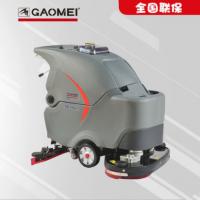 gaomei高美GM-85BT手推式双刷自驱洗地机