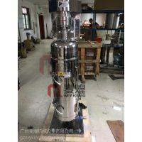 304不锈钢油水分离设备 耐腐蚀油水管式分离机