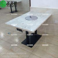 煤气灶电磁炉火锅桌椅组合长方形圆形火锅店餐桌椅厂家直销