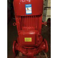 哪里有生产消防泵XBD8.0/20G-L室内喷淋泵流量,消防泵厂家排名