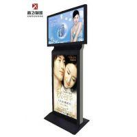 鑫飞智显XF-GW55L电信联通移动电话广告机双屏宣传机落地款户外广告机