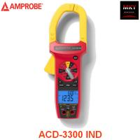 美国安博Amprobe ACD-3300 IND真有效值数字钳形表