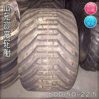 供应 600/50-22.5 农用牧场宽基防陷轮胎 林业轮胎 品质保证 12层级 迎来
