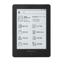 8G内存6英寸墨水屏触摸屏WIFI版电纸书 汉王阅+电子书阅读器