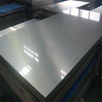QSTE500TM冷成型热轧酸洗汽车结构钢钢号