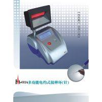 中西(LQS特价)红外灭菌器 一套 型号:HS16-008A库号:M378866