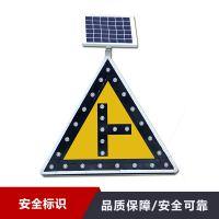太阳能标志牌价格 太阳能面板 LED警示灯批发 河南东家直营