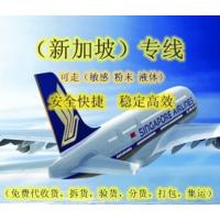中国货物淘宝网购工厂设备海运到新加坡 送货上门DJ主要从事门到门快递,门到门空运