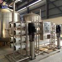 安徽新科山泉水水处理设备20吨报价 厂家直销