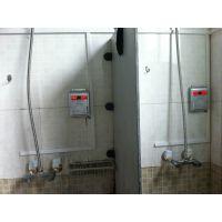 山西古交校园CPU卡防复制澡堂刷卡机
