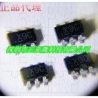 INN9259 电源管理芯片