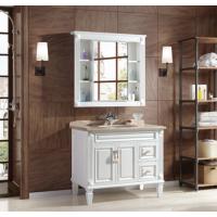 鼎派卫浴DIYPASS M-6133 美式定制浴室柜