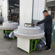 信达二相电小型豆浆电动石磨 北京传统豆浆石磨机原汁原味