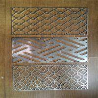 楼梯底镂空板透光铝单板天花顶刻字铝单板幕墙异形铝雕刻板 喷粉