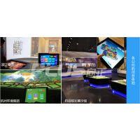 芜湖智能展厅科技展厅策划方案