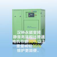 台湾汉钟螺杆空压机|螺杆空压机配件|品牌空压机配件