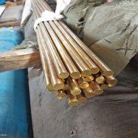 (含铅量100PPm以下)无铅黄铜棒5mm-20mm现货规格H59黄铜圆棒