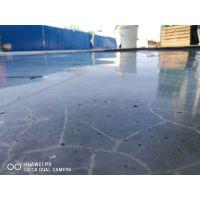 百色混凝土固化地坪 高效混凝土渗透剂 压不烂的水泥硬化地坪