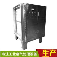 惠州uv光解废气处理设备高效光催化氧化处理印刷废气