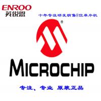 英锐恩销售Microchip单片机TC4427AEOA713 现货库存