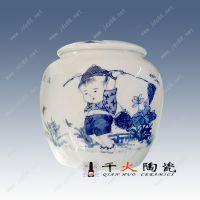 江西景德镇特色陶瓷茶叶罐、陶瓷密封罐