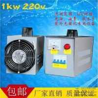 紫外线uv机,测试打样用uv固化机,紫外线实验机博飞达供