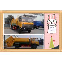 多利卡6方垃圾清理压缩车地址/垃圾车联系方式图片