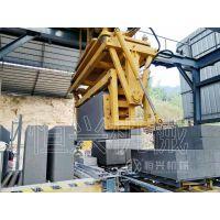 大名免蒸加气块设备价格免蒸加气块设备价格恒兴免蒸复合保温砌块设备运行良好