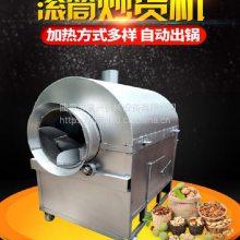电动滚筒炒货机 富兴瓜子炒货机 炒板栗花生干货机多少钱一台