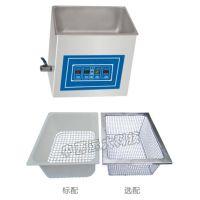 中西 数控型超声波清洗机(10L) 库号:M353105 型号:KC2-QTSXR10260