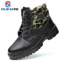 高密冬季防寒棉劳保鞋 防砸防刺穿钢头钢底 迷彩高帮加绒安全鞋