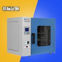 东莞大容积防爆工业烤箱 电热备设热风循环烘箱 恒温干燥箱 佳兴成厂家非标定制