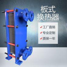 鑫溢 优质304板式换热器 生活热水换热机组 参数