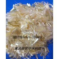 遵义聚丙烯腈纤维厂家 网状束状单丝纤维用途 规格6-19mm 17782274377